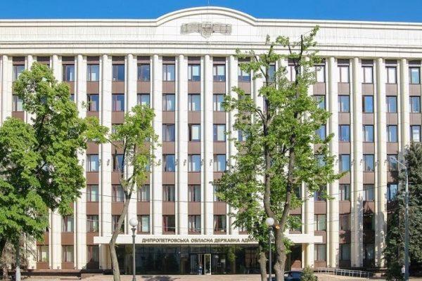 Під керівництвом Дніпропетровської обласної ради відбулося онлайн навчання